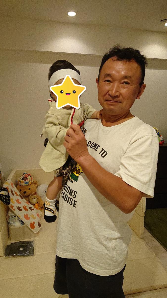f:id:hanachan777:20200505205719p:plain