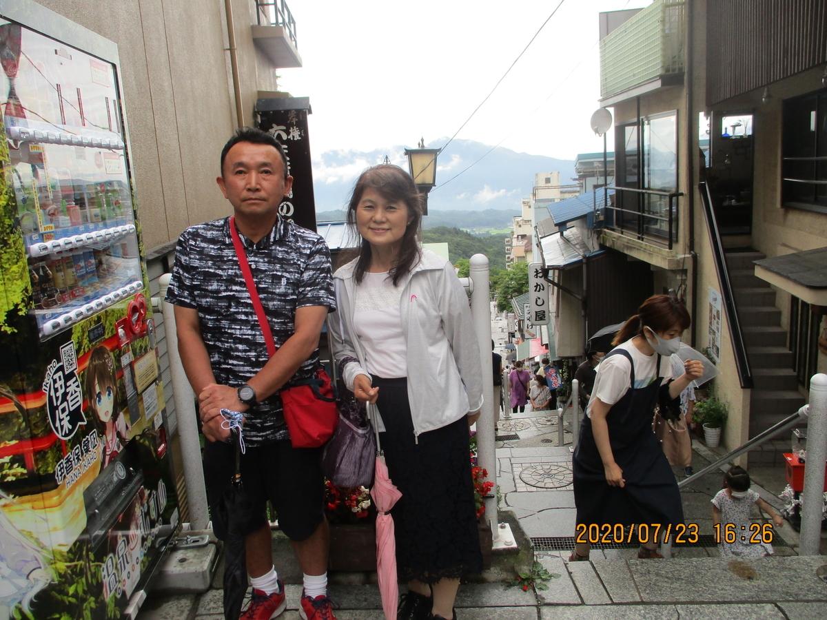 f:id:hanachan777:20200725135631j:plain