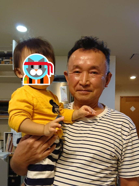f:id:hanachan777:20201003223814j:plain
