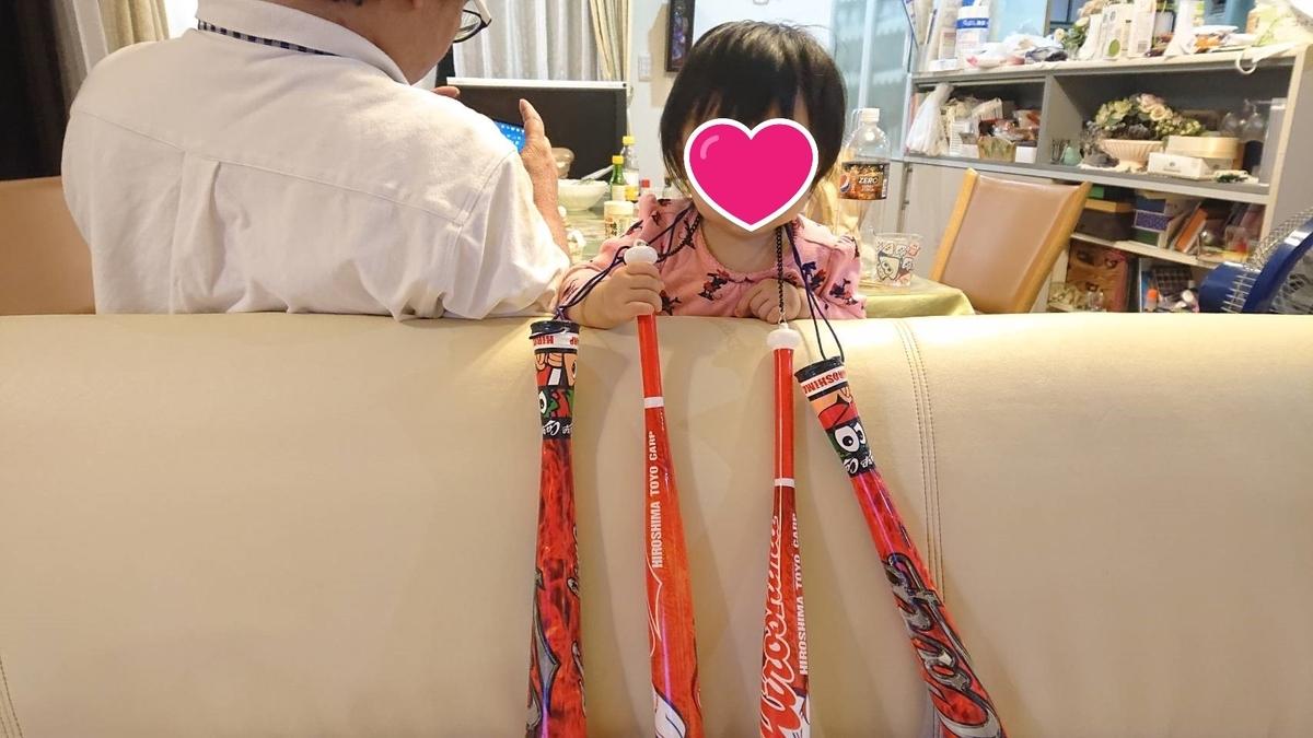 f:id:hanachan777:20201003223823j:plain