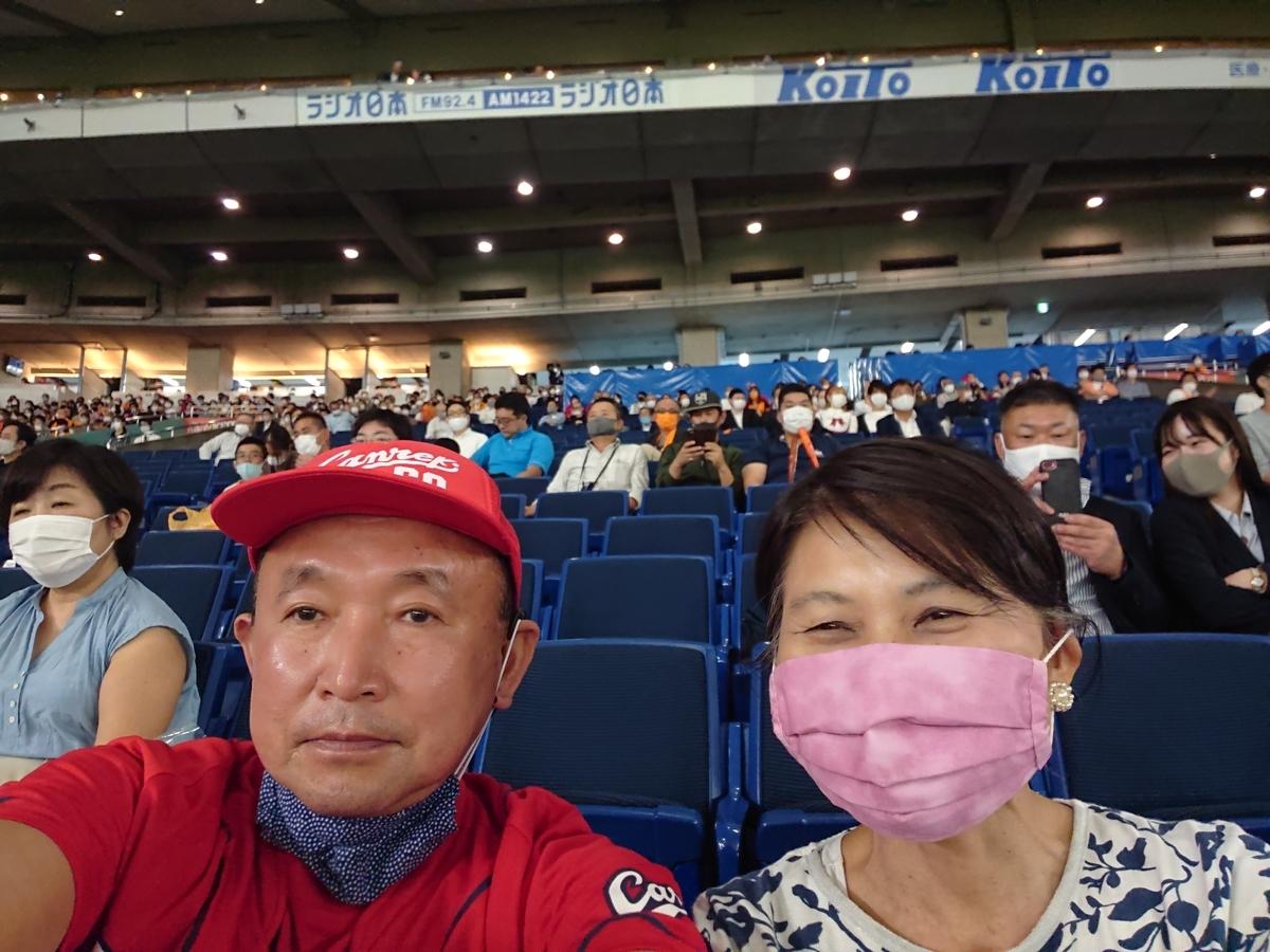 f:id:hanachan777:20201014000738j:plain