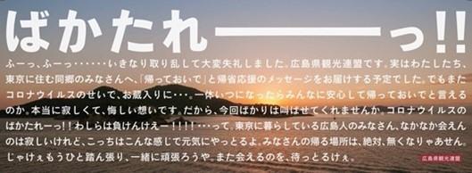 f:id:hanachan777:20201221233334j:plain