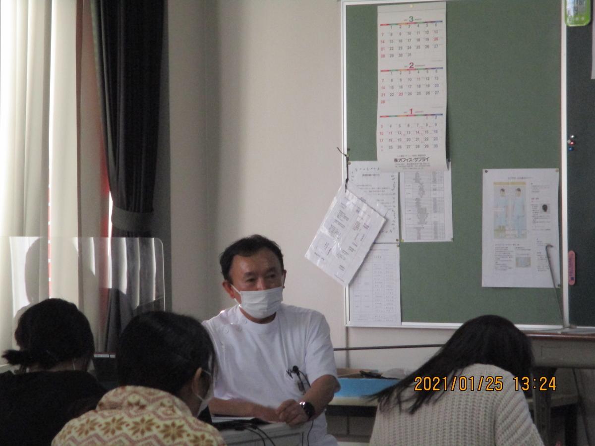 f:id:hanachan777:20210125231910j:plain