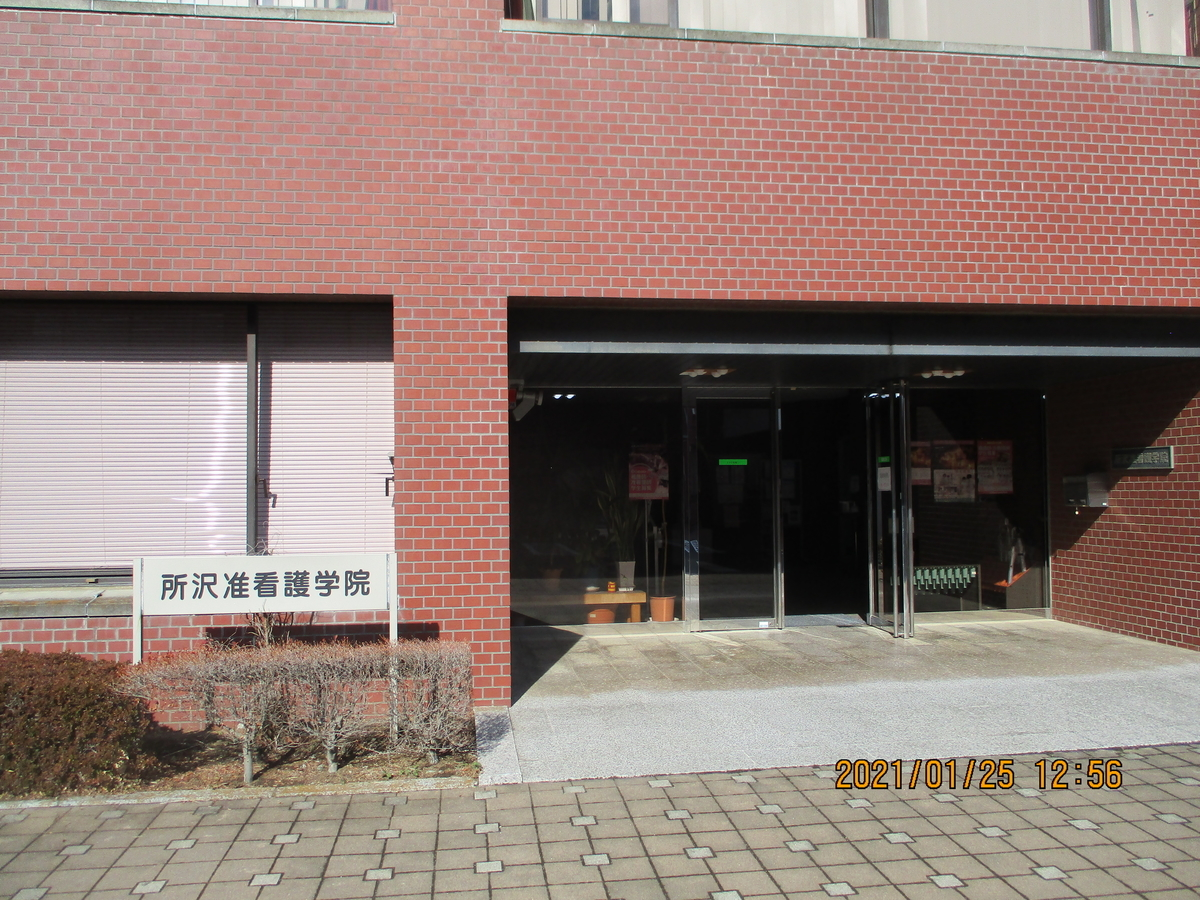 f:id:hanachan777:20210125231922j:plain