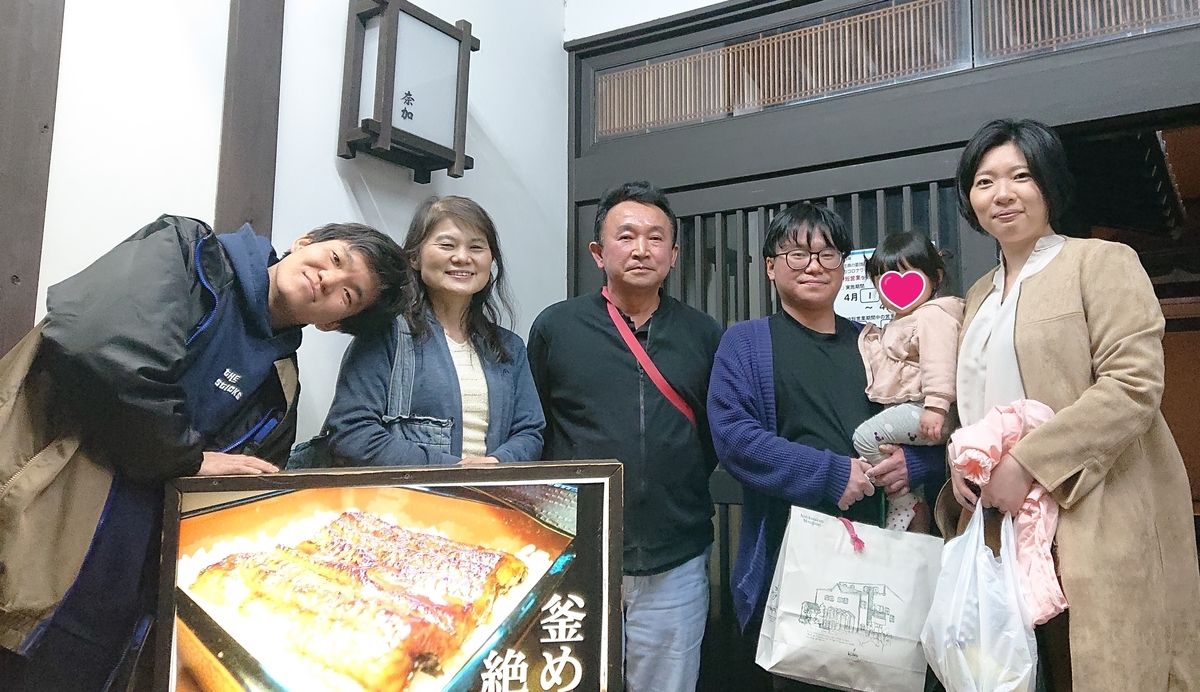 f:id:hanachan777:20210410214018j:plain