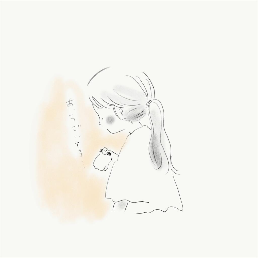 f:id:hanaco-mori:20170827002250p:image