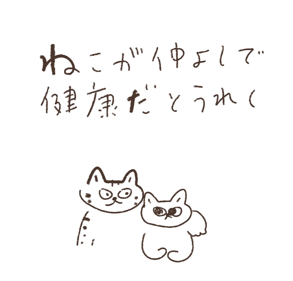 f:id:hanaco-mori:20180921011130j:image