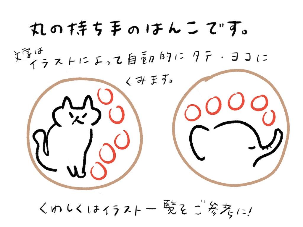f:id:hanaco-mori:20180928010304j:image