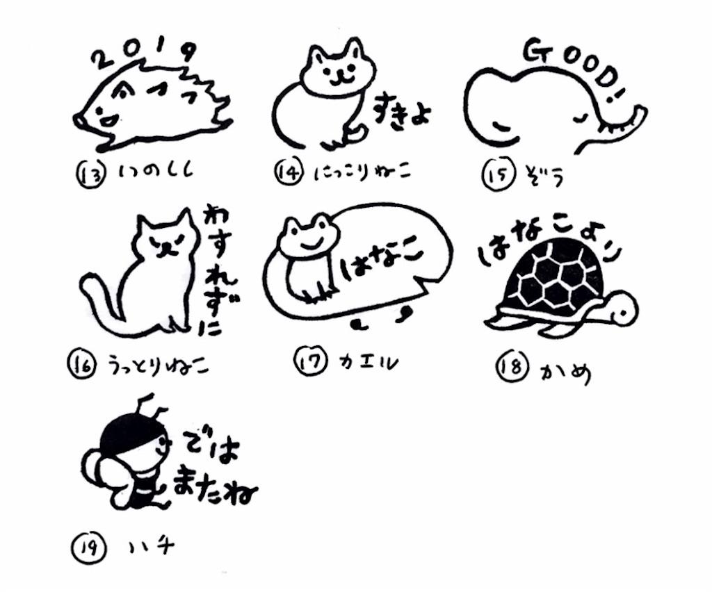 f:id:hanaco-mori:20180928010306j:image
