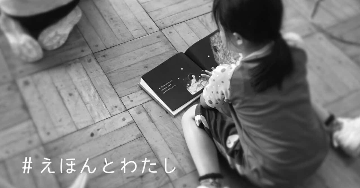 f:id:hanaco-mori:20201017130642j:plain