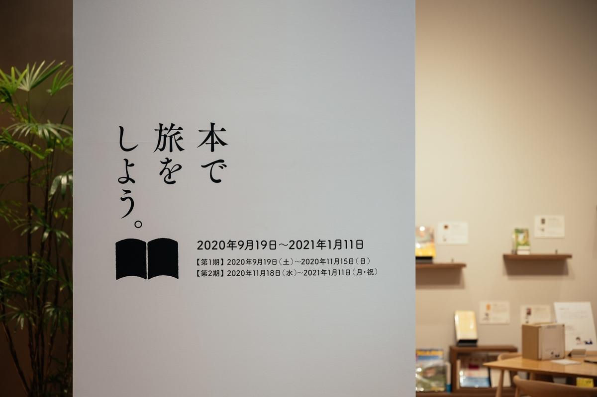f:id:hanaco-mori:20210112005307j:plain