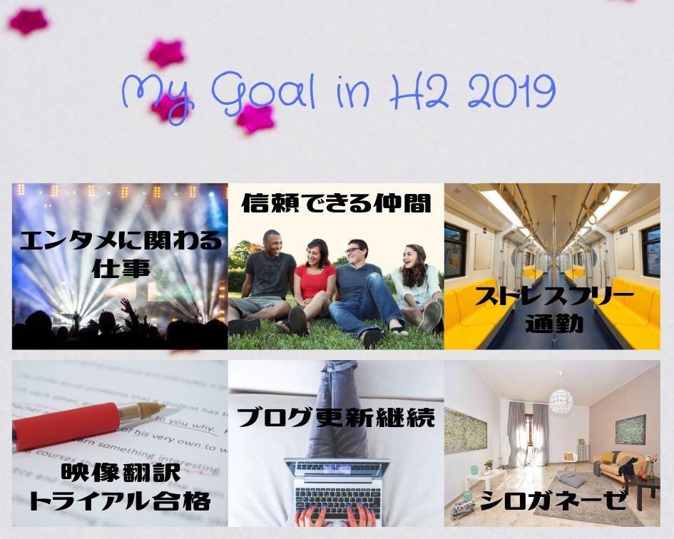 f:id:hanaconoda:20190708203640j:plain