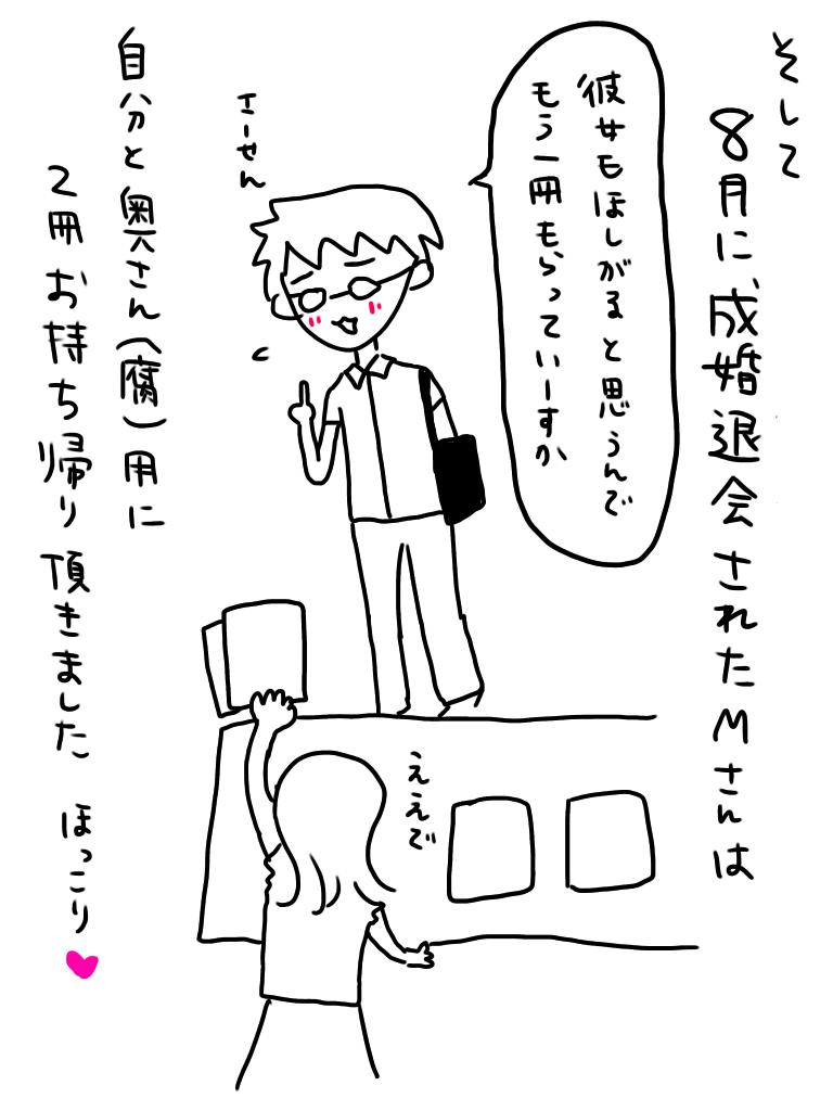 f:id:hanadakasumi02:20170825165532p:plain