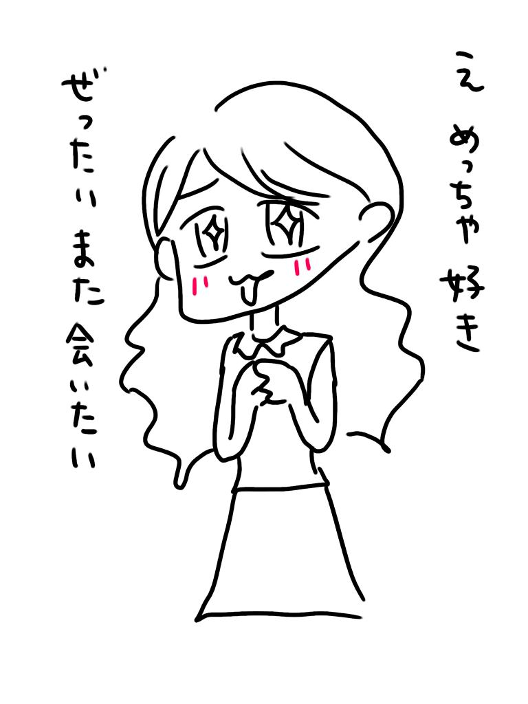 f:id:hanadakasumi02:20170825175711p:plain