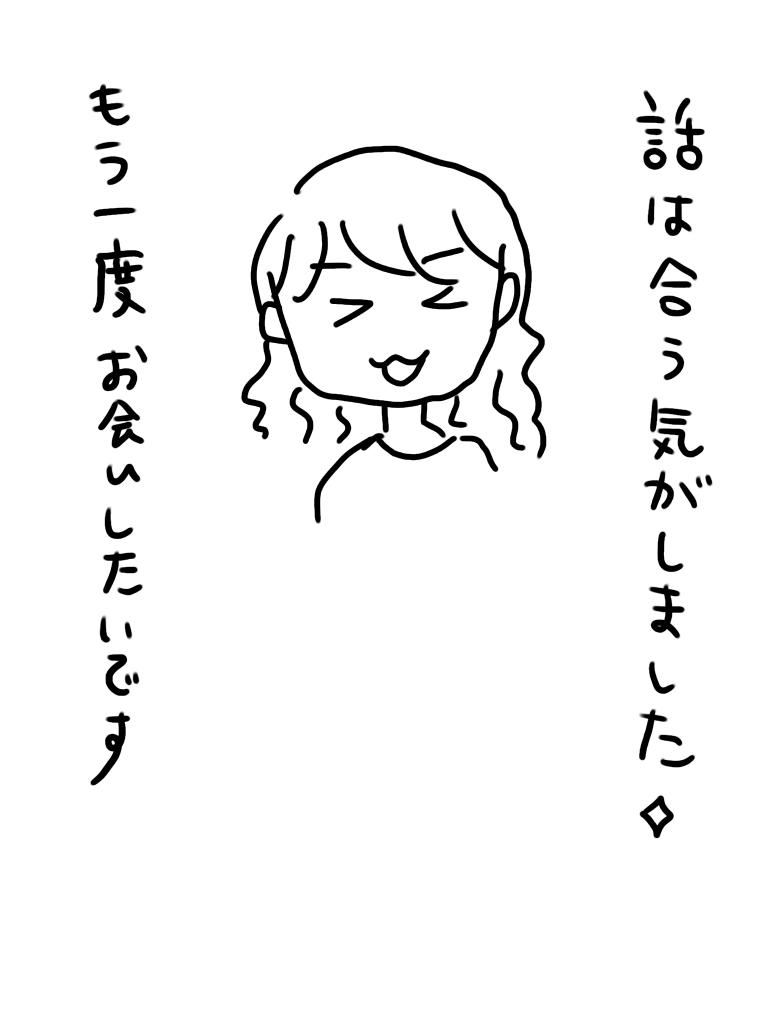 f:id:hanadakasumi02:20170825175809p:plain