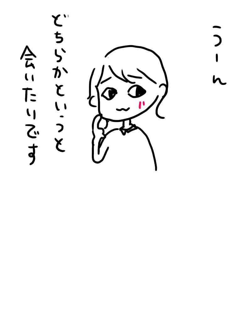 f:id:hanadakasumi02:20170825180031p:plain