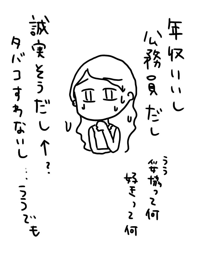 f:id:hanadakasumi02:20170825180303p:plain
