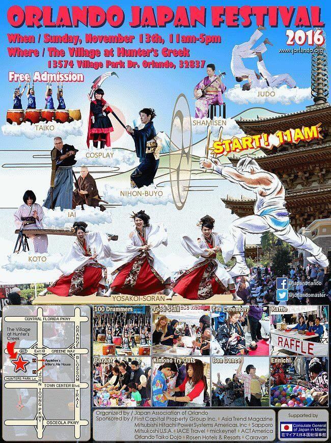 f:id:hanaekiryuin:20161030103312j:plain