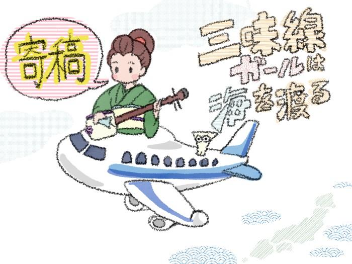 f:id:hanaekiryuin:20170130225246j:plain