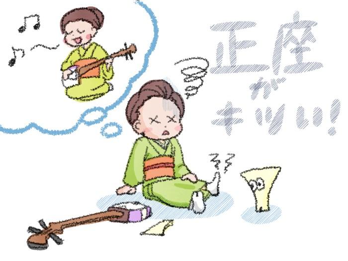 f:id:hanaekiryuin:20170201195408j:plain