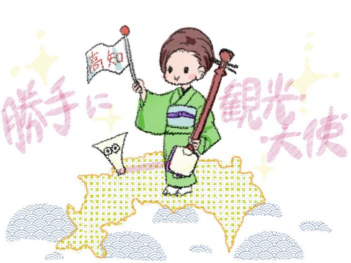 f:id:hanaekiryuin:20170203224556j:plain