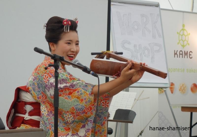 f:id:hanaekiryuin:20170619235928j:plain