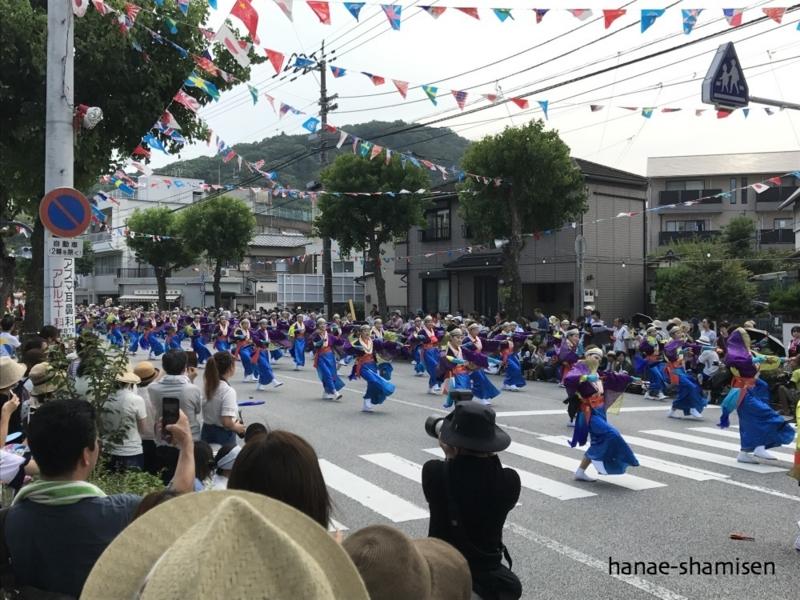 f:id:hanaekiryuin:20170812003450j:plain