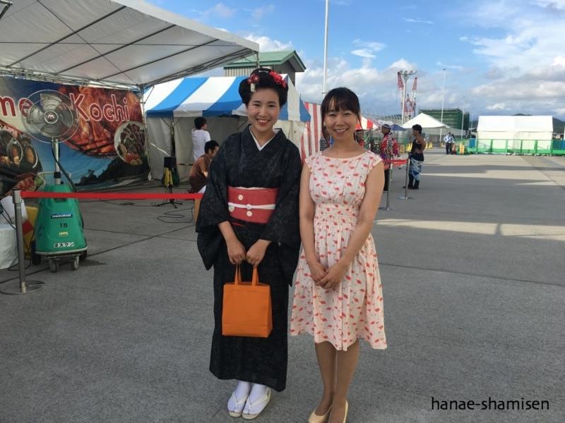 f:id:hanaekiryuin:20170829235113j:plain
