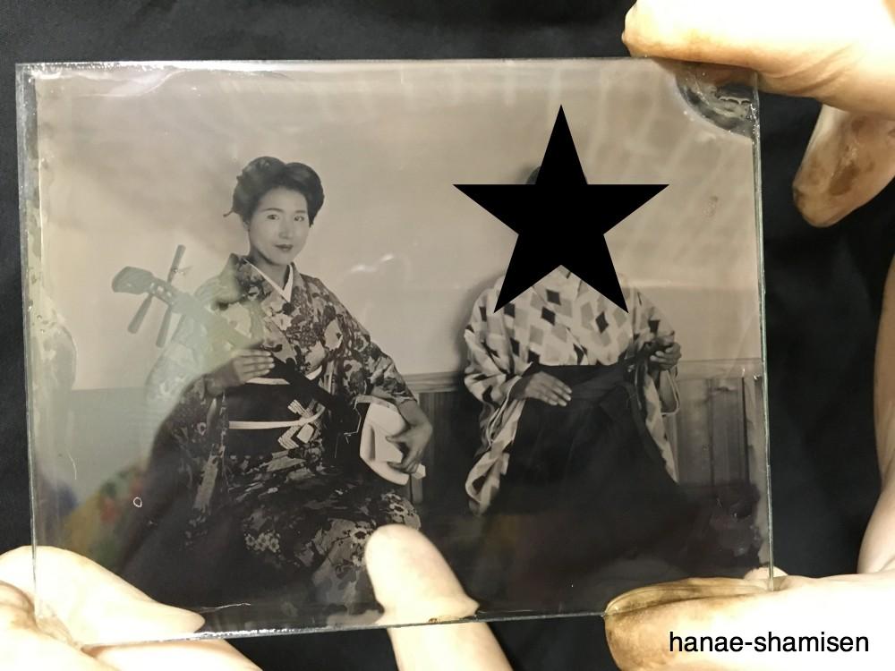 f:id:hanaekiryuin:20180111104955j:plain