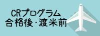 f:id:hanaekiryuin:20180120211924p:plain