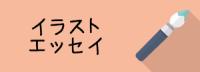 f:id:hanaekiryuin:20180123133417p:plain