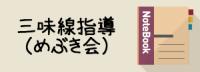 f:id:hanaekiryuin:20180123133426p:plain