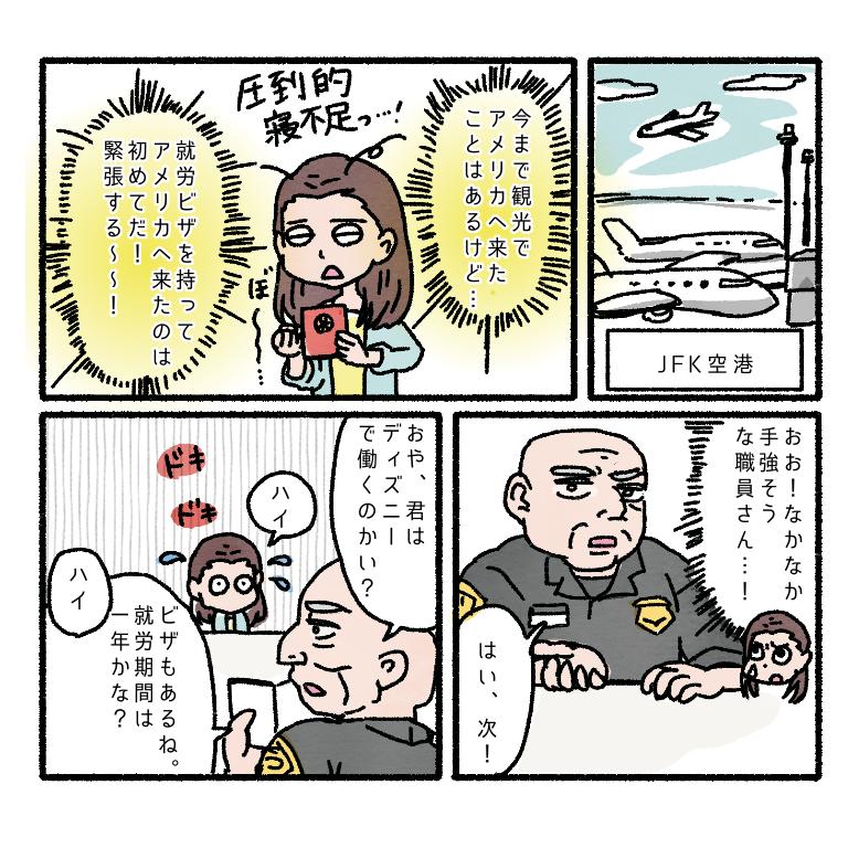 f:id:hanaekiryuin:20180326191353p:plain