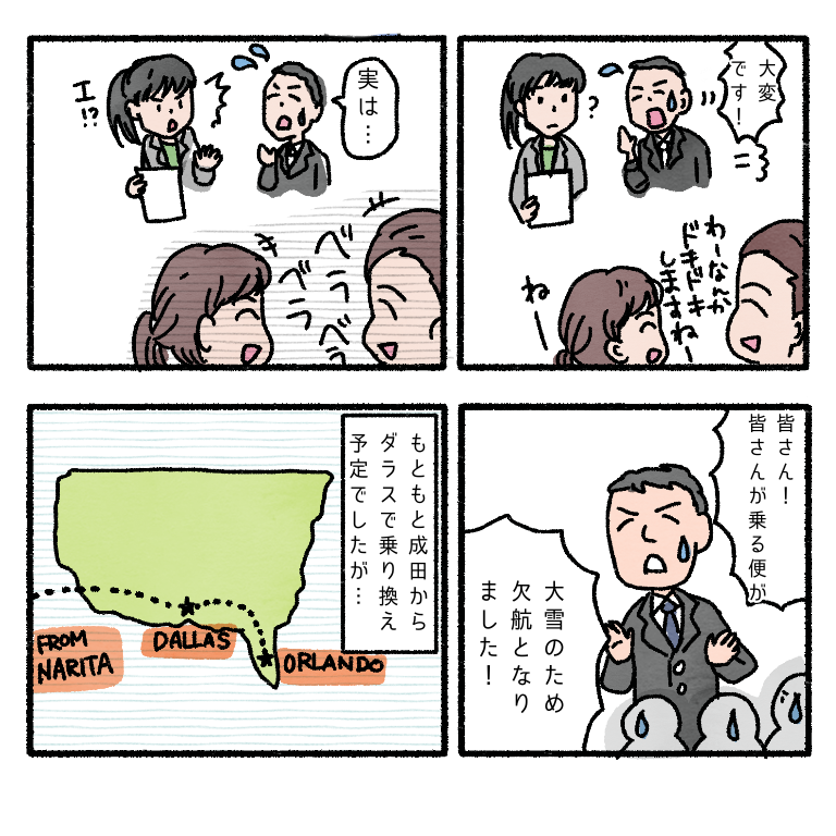 f:id:hanaekiryuin:20180326191401p:plain