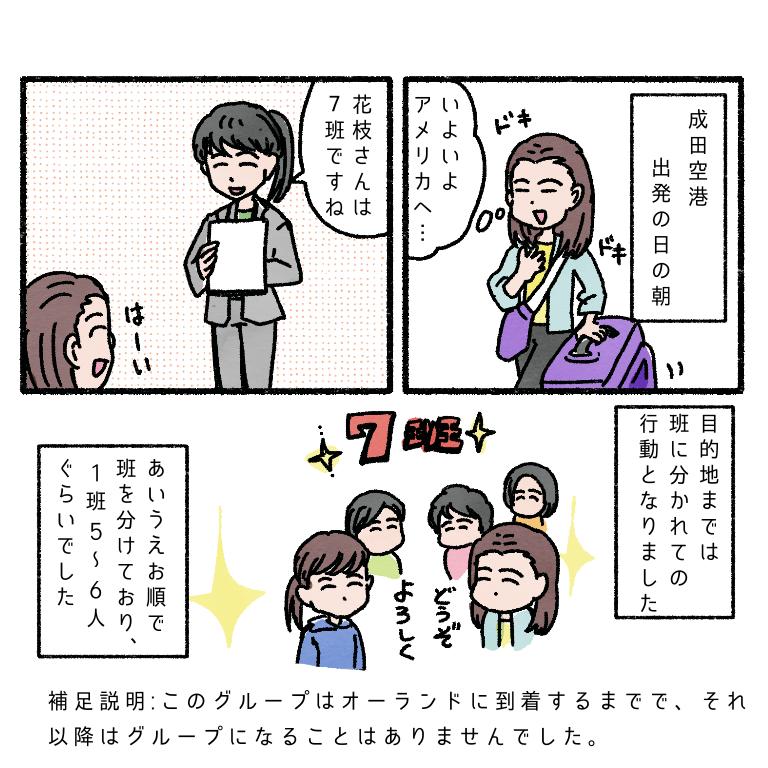 f:id:hanaekiryuin:20180326191405p:plain