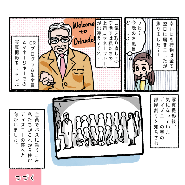 f:id:hanaekiryuin:20180327225556p:plain