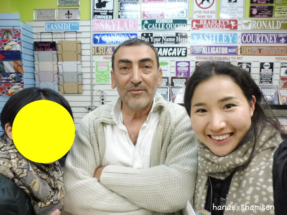 f:id:hanaekiryuin:20180418223346j:plain