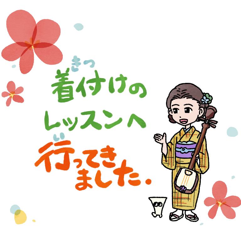 f:id:hanaekiryuin:20180425011843p:plain