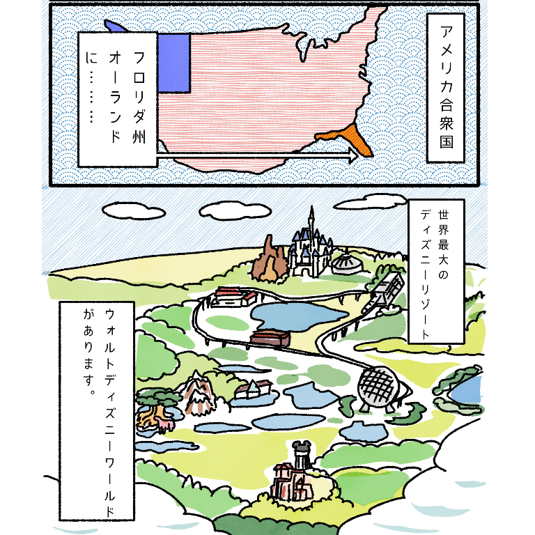 f:id:hanaekiryuin:20180427195345p:plain