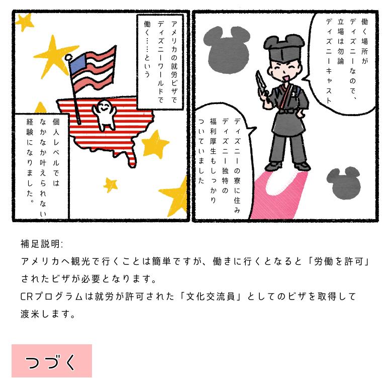 f:id:hanaekiryuin:20180427195445p:plain