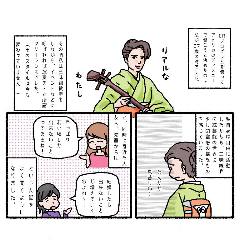 f:id:hanaekiryuin:20180427195613p:plain
