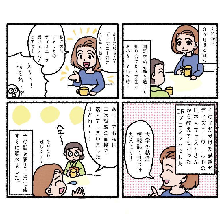 f:id:hanaekiryuin:20180427195655p:plain