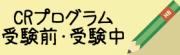 f:id:hanaekiryuin:20180120211928p:plain