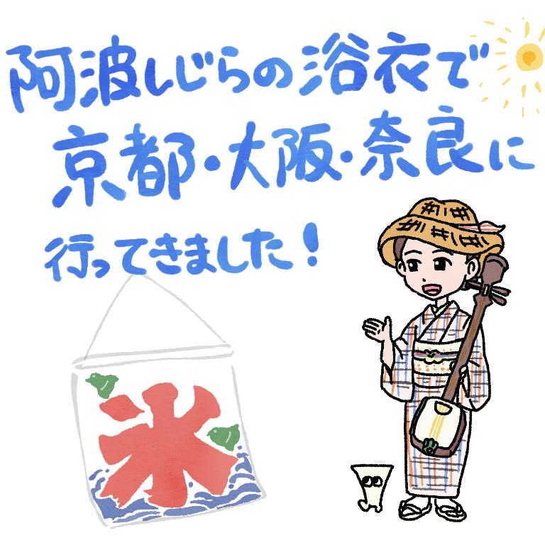 f:id:hanaekiryuin:20180725000434p:plain