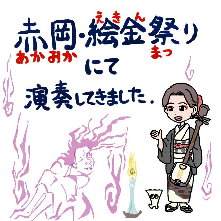 f:id:hanaekiryuin:20180725000643p:plain