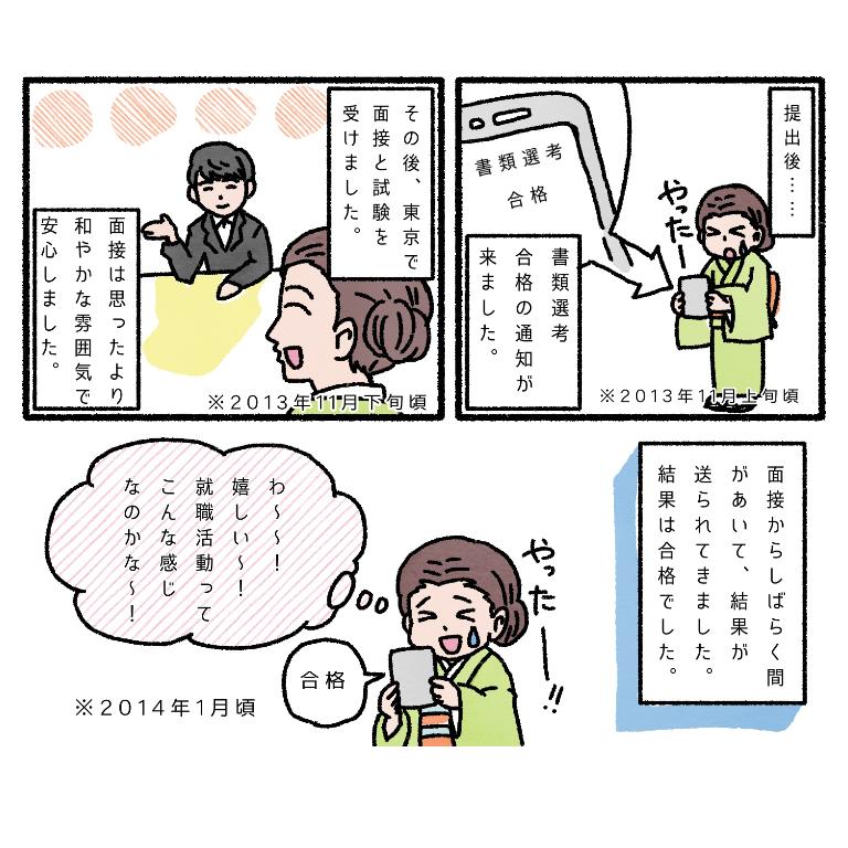 f:id:hanaekiryuin:20181024151442p:plain