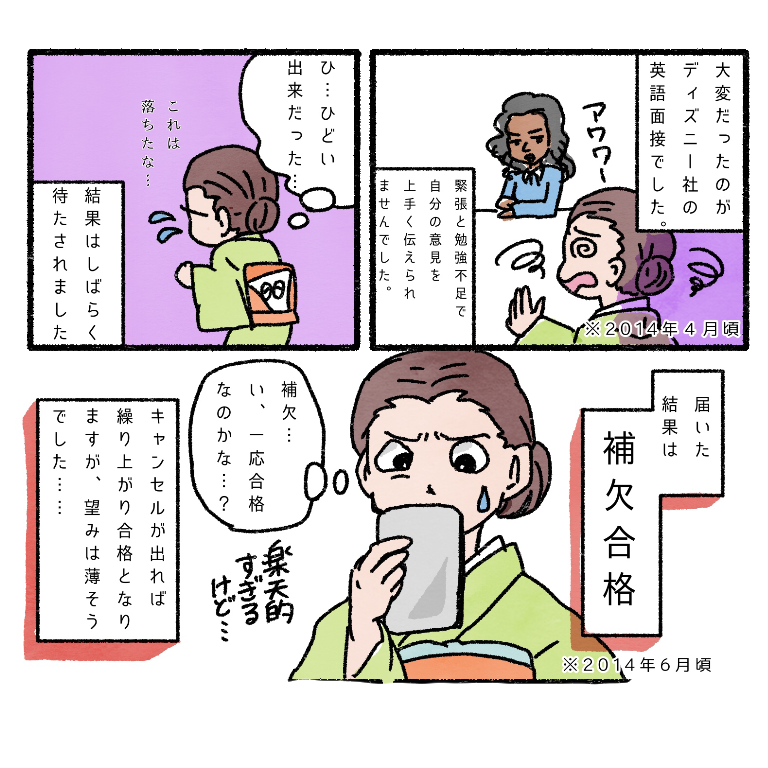 f:id:hanaekiryuin:20181024151500p:plain