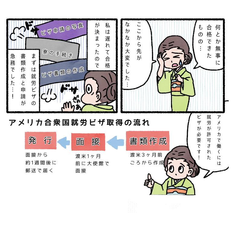 f:id:hanaekiryuin:20181024230212p:plain