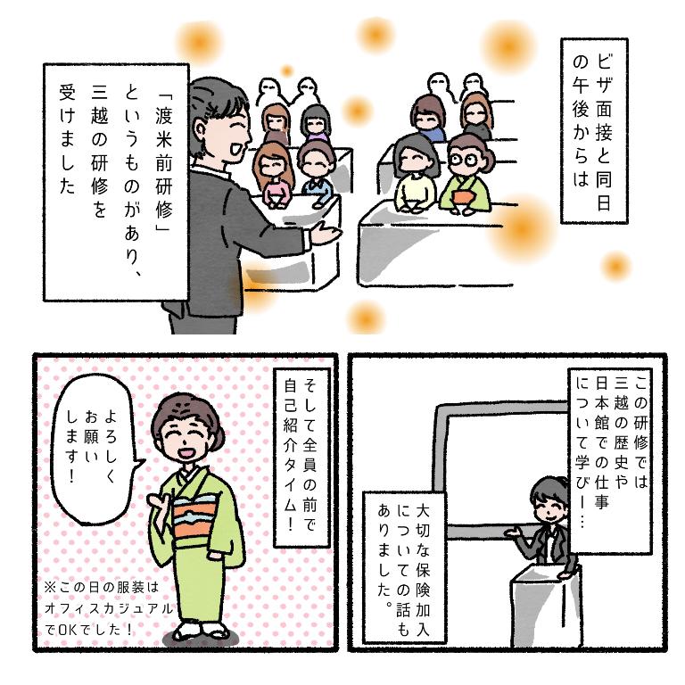 f:id:hanaekiryuin:20181024230316p:plain