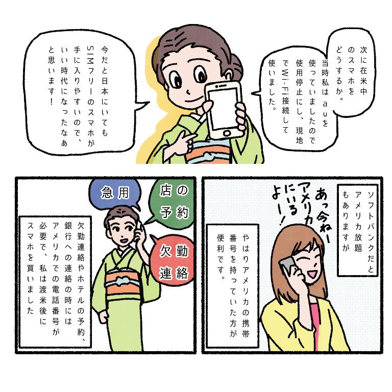 f:id:hanaekiryuin:20181208140710p:plain